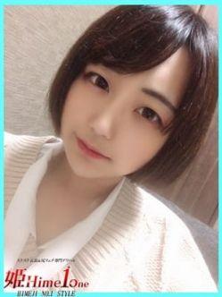 Hikaru-ヒカル-|姫Hime1oneでおすすめの女の子