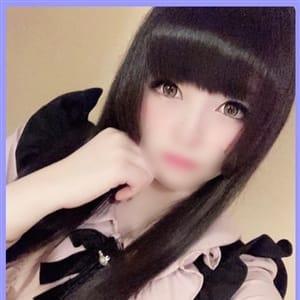 Kaori-カオリ-【笑顔とガチ喘ぎ顔の高低差】