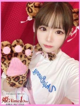 Hiyori-ヒヨリ-|姫Hime1oneで評判の女の子