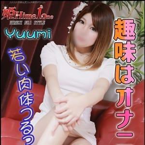 Yuumi-ユウミ-