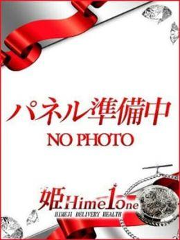 Yumeka-ユメカ- | 姫Hime1one - 姫路風俗