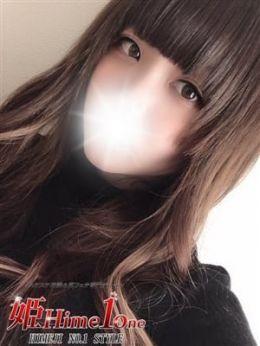 Midori-ミドリ- | 姫Hime1one - 姫路風俗