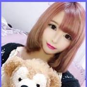 「【ナメルchan♪】キャバクラと風俗の融合?!ネオ風俗爆誕?!」06/09(水) 17:02   姫Hime1oneのお得なニュース