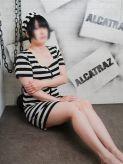 るき|アルカトラズでおすすめの女の子
