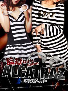 まつり | アルカトラズ - 平塚風俗