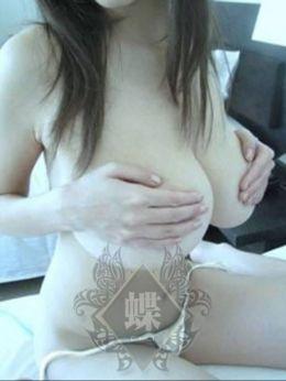 ともみ | 蝶 - 松本・塩尻風俗