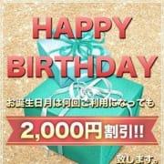 「☆とってもお得なホテ込みプラン☆」11/27(水) 16:54   バニラシュガー古河店のお得なニュース
