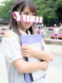成瀬 ゆず|東京JK女子大性でおすすめの女の子