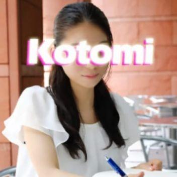 一ノ瀬 ことみ | 東京JK女子大性 - 上野・浅草風俗