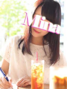 藍川 みな   東京JK女子大性 - 上野・浅草風俗