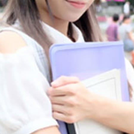 「   駅チカだけの特別プランをご案内! 」09/23(土) 14:30 | 東京JK女子大性のお得なニュース