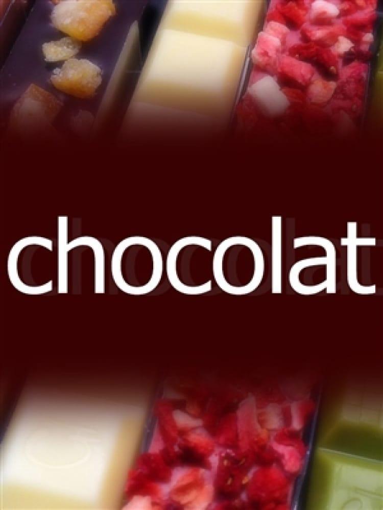 まりん(chocolat(ショコラ))のプロフ写真1枚目