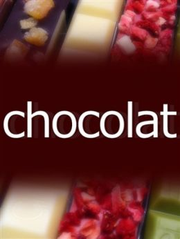 りな | chocolat(ショコラ) - 東広島風俗