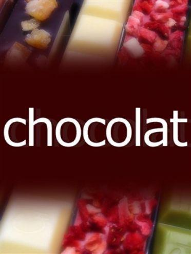 りな|chocolat(ショコラ) - 東広島風俗