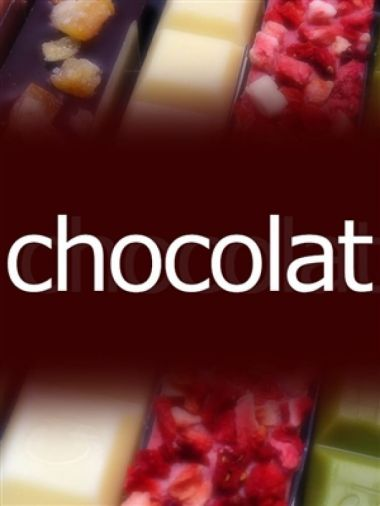 みかえる|chocolat(ショコラ) - 東広島風俗