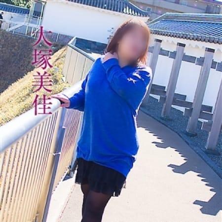 大塚美佳【豊満な巨乳マダム♪】