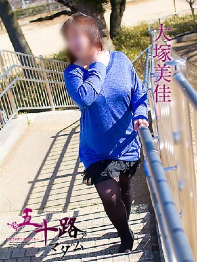 大塚美佳(五十路マダム宇都宮店 (カサブランカグループ))のプロフ写真5枚目