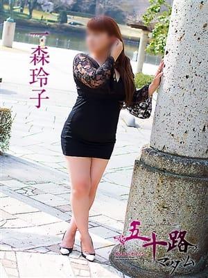 一森玲子(五十路マダム宇都宮店 (カサブランカグループ))のプロフ写真1枚目