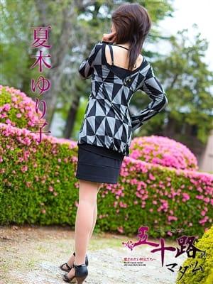 夏木ゆり子(五十路マダム宇都宮店 (カサブランカグループ))のプロフ写真5枚目