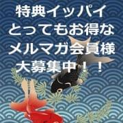 「えッッッ!!!まだ登録してないのッッッ!!!」01/23(水) 05:44 | 五十路マダム宇都宮店 (カサブランカグループ)のお得なニュース