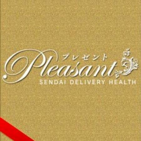 「゜☆オープニングイベント開催中!!☆゜」12/16(土) 11:33 | Pleasantのお得なニュース