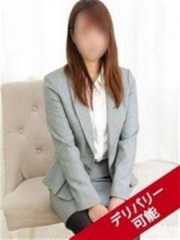 広瀬あすか | 派遣社淫 - 新宿・歌舞伎町風俗