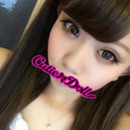 「☆ドキドキの出会いを・・☆」10/09(火) 13:02 | キューティーどーるのお得なニュース