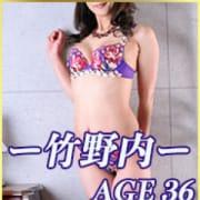 「★新人★会話好きスレンダーバツイチ美女!」05/22(水) 23:34 | バツイチ倶楽部Diaryのお得なニュース