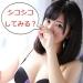 生イキ生シコお姉様の速報写真