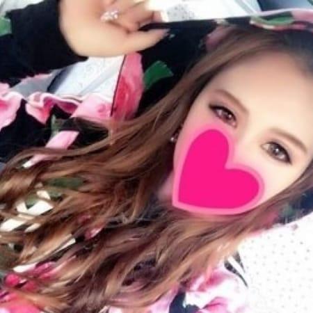 「【駅チカ限定】イベントやってます♡」07/09(月) 15:02 | A+「エープラス」のお得なニュース