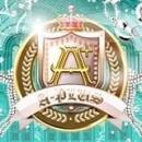 A+「エープラス」