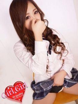 きらら | Girl Girl - 沼津・富士・御殿場風俗