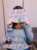 つぐみ|京都なでしこ(カサブランカグループ)でおすすめの女の子