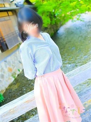 藍紗(あいさ)(京都なでしこ(カサブランカグループ))のプロフ写真2枚目