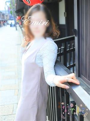 エミリ(京都なでしこ(カサブランカグループ))のプロフ写真1枚目