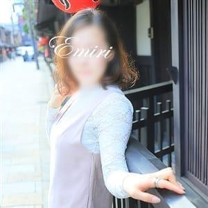 エミリ | 京都なでしこ(カサブランカグループ) - 伏見・京都南インター(洛南)風俗