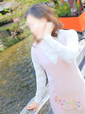 エミリ(京都なでしこ(カサブランカグループ))のプロフ写真2枚目