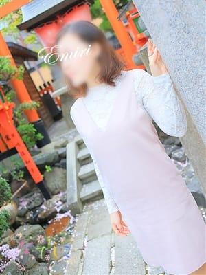 エミリ(京都なでしこ(カサブランカグループ))のプロフ写真3枚目