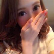 「エリアNo,1記念」03/25(日) 01:01   ぎゃるずれーべるのお得なニュース
