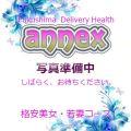 新人 ナツミ   福島デリヘル annex - 福島市近郊風俗
