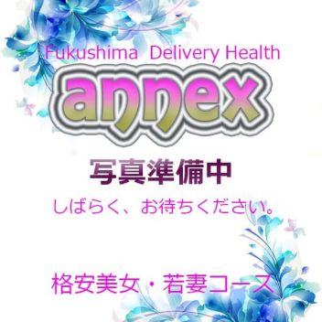 新人 カエデ | 福島デリヘル annex - 福島市近郊風俗