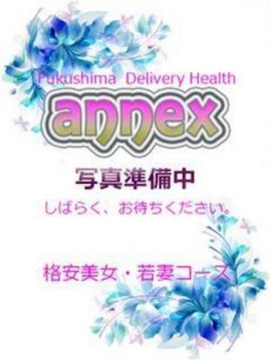 カナ|福島デリヘル annex - 福島市近郊風俗