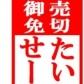 クレオパトラ木更津店の速報写真