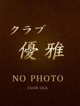 小山田 朱璃 | クラブ優雅 - 北九州・小倉風俗