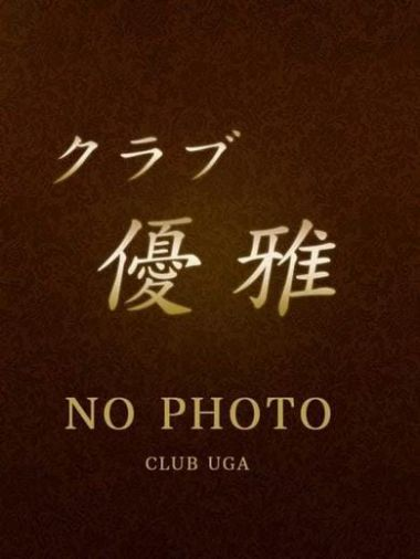 小山田 朱璃|クラブ優雅 - 北九州・小倉風俗