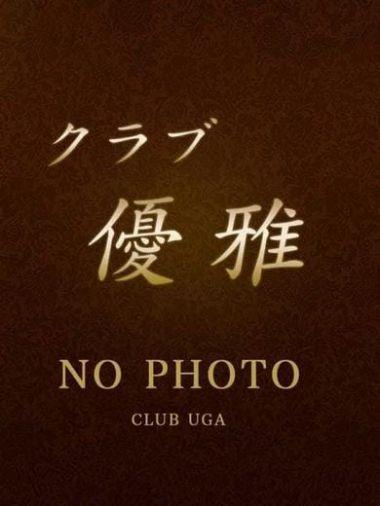 山岸 史佳|クラブ優雅 - 北九州・小倉風俗