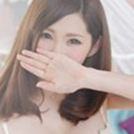「☆☆グランドオープンイベント☆☆」11/10(金) 16:02 | 可愛い・KAWAIのお得なニュース