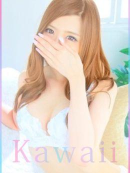 マオ | 可愛い・KAWAI - 那須塩原風俗
