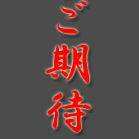 「9月より本格始動!!」09/01(金) 16:04 | 黒川なお&城川咲のお得なニュース
