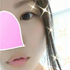「あどけなさの残る少女♪」06/15(金) 18:32 | アロマガーデン本店のお得なニュース